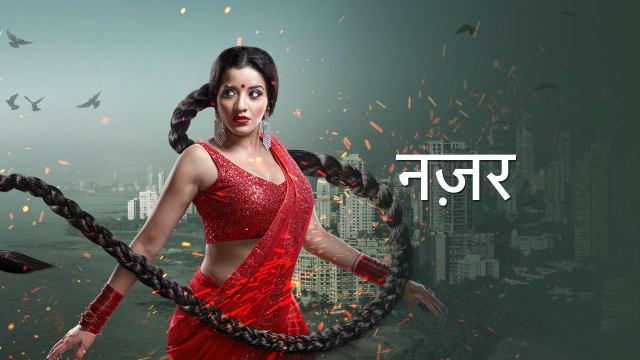 Nazar Serial Full Episodes, Watch Nazar TV Show Latest