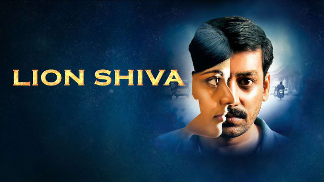 Watch Lion Shiva Full Movie Online In Hd For Free On Hotstar Com