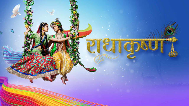 Watch Radhakrishn Full Episodes Online For Free On Hotstar Com