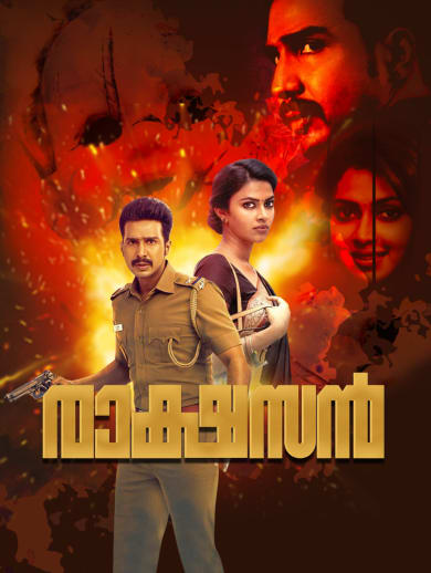 Watch Bharatham Full Movie Online In Hd For Free On Hotstarcom